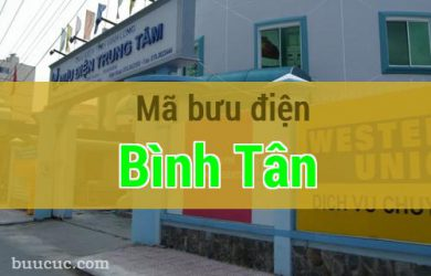 Mã bưu điện Bình Tân, Vĩnh Long