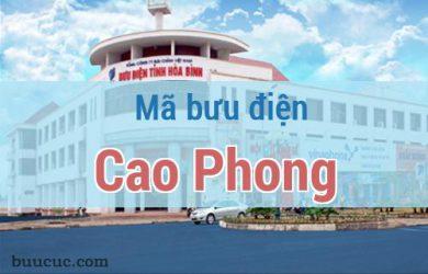Mã bưu điện Cao Phong, Hoà Bình