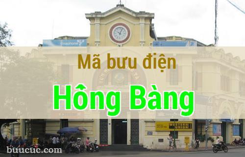 Mã bưu điện Hồng Bàng, Hải Phòng