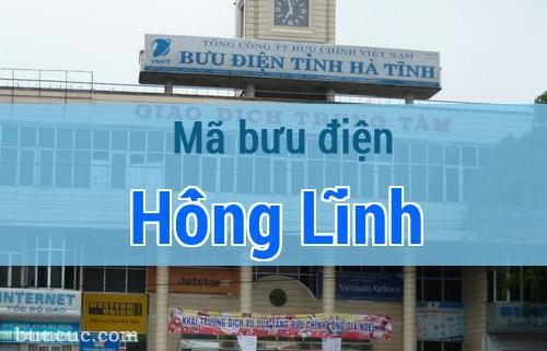 Mã bưu điện Hồng Lĩnh, Hà Tĩnh