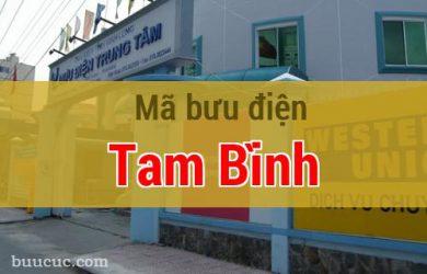 Mã bưu điện Tam Bình, Vĩnh Long