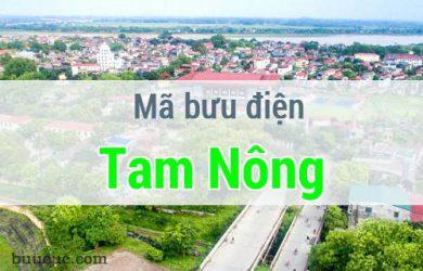 Mã bưu điện Tam Nông, Phú Thọ