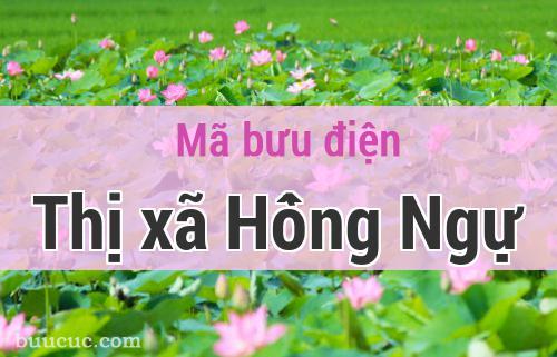 Mã bưu điện Thị xã Hồng Ngự, Đồng Tháp
