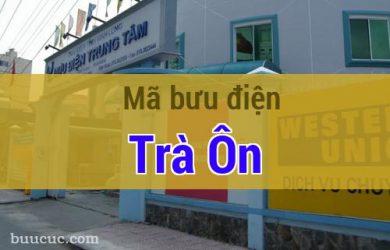 Mã bưu điện Trà Ôn, Vĩnh Long