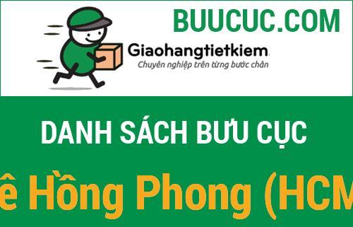Giao hàng tiết kiệm Lê Hồng Phong (HCM)