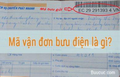 Mã vận đơn bưu điện là gì?